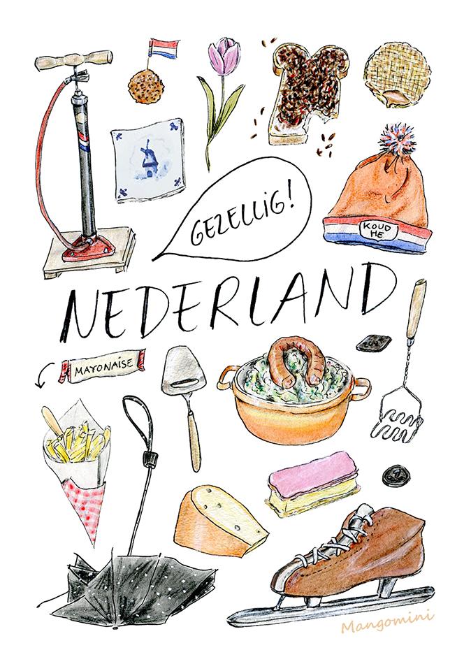Nederland Mangomini low